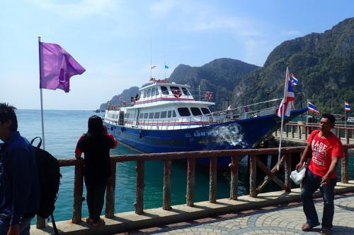 ピピ島 高速船