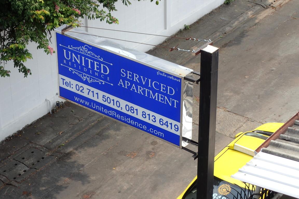 バンコクのサービスアパートメントの看板