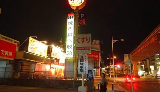 【沖縄でノマド】夜の沖縄は食べ飲み放題パラダイスだった!